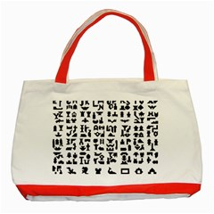 Anchor Puzzle Booklet Pages All Black Classic Tote Bag (red) by Simbadda
