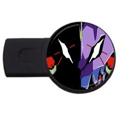 Monster Face Drawing Paint USB Flash Drive Round (1 GB) by Simbadda
