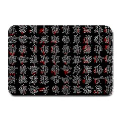 Chinese Characters Plate Mats by Valentinaart