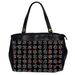 Chinese Characters Office Handbags (2 Sides)  by Valentinaart