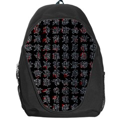 Chinese Characters Backpack Bag by Valentinaart