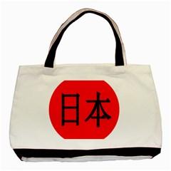 Japan Japanese Rising Sun Culture Basic Tote Bag by Simbadda