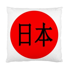 Japan Japanese Rising Sun Culture Standard Cushion Case (two Sides) by Simbadda