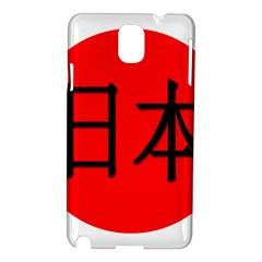 Japan Japanese Rising Sun Culture Samsung Galaxy Note 3 N9005 Hardshell Case by Simbadda