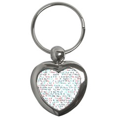 Connect Dots Color Rainbow Blue Red Circle Line Key Chains (heart)  by Alisyart