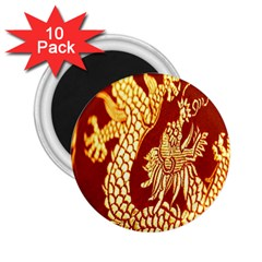 Fabric Pattern Dragon Embroidery Texture 2 25  Magnets (10 Pack)  by Simbadda