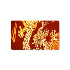 Fabric Pattern Dragon Embroidery Texture Magnet (name Card) by Simbadda