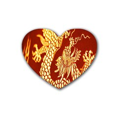 Fabric Pattern Dragon Embroidery Texture Rubber Coaster (heart)  by Simbadda