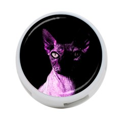 Pink Sphynx Cat 4 Port Usb Hub (one Side) by Valentinaart