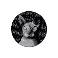 Sphynx Cat Rubber Coaster (round)  by Valentinaart