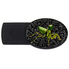 Mantis Usb Flash Drive Oval (2 Gb) by Valentinaart