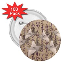 Paper Cranes 2 25  Buttons (100 Pack)  by Valentinaart