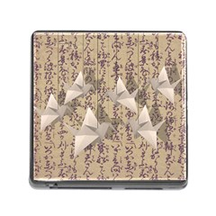 Paper Cranes Memory Card Reader (square) by Valentinaart