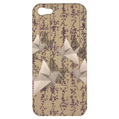 Paper Cranes Apple Iphone 5 Hardshell Case by Valentinaart