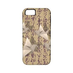 Paper Cranes Apple Iphone 5 Classic Hardshell Case (pc+silicone) by Valentinaart