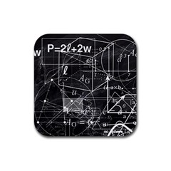 School Board  Rubber Square Coaster (4 Pack)  by Valentinaart