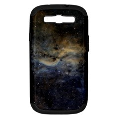Propeller Nebula Samsung Galaxy S Iii Hardshell Case (pc+silicone) by SpaceShop