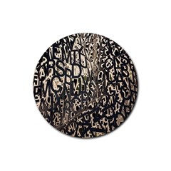 Wallpaper Texture Pattern Design Ornate Abstract Rubber Round Coaster (4 Pack)  by Simbadda
