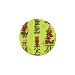Set Of Monetary Symbols Golf Ball Marker (4 Pack) by Amaryn4rt