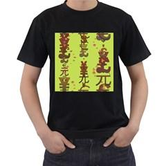 Set Of Monetary Symbols Men s T Shirt (black) (two Sided) by Amaryn4rt