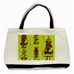 Set Of Monetary Symbols Basic Tote Bag (two Sides) by Amaryn4rt