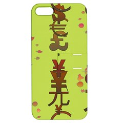 Set Of Monetary Symbols Apple Iphone 5 Hardshell Case With Stand by Amaryn4rt
