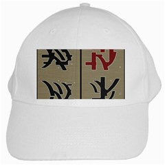 Xia Script On Gray Background White Cap by Amaryn4rt