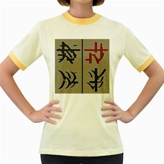 Xia Script On Gray Background Women s Fitted Ringer T Shirts by Amaryn4rt