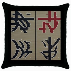 Xia Script On Gray Background Throw Pillow Case (black) by Amaryn4rt