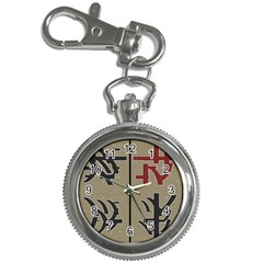 Xia Script On Gray Background Key Chain Watches by Amaryn4rt