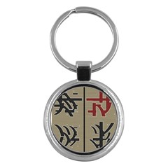 Xia Script On Gray Background Key Chains (round)  by Amaryn4rt