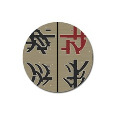 Xia Script On Gray Background Magnet 3  (round) by Amaryn4rt