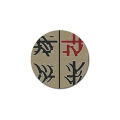 Xia Script On Gray Background Golf Ball Marker (4 Pack) by Amaryn4rt