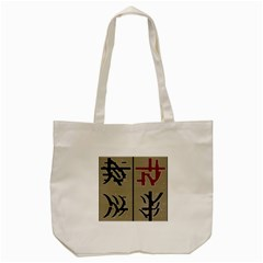 Xia Script On Gray Background Tote Bag (cream) by Amaryn4rt