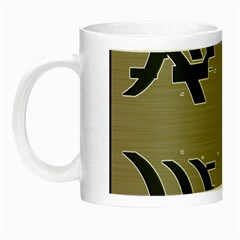 Xia Script On Gray Background Night Luminous Mugs by Amaryn4rt
