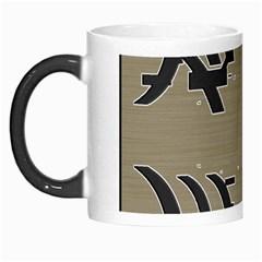 Xia Script On Gray Background Morph Mugs by Amaryn4rt