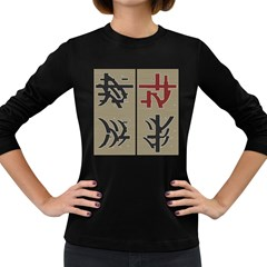 Xia Script On Gray Background Women s Long Sleeve Dark T Shirts by Amaryn4rt