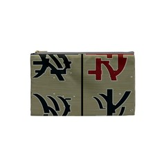 Xia Script On Gray Background Cosmetic Bag (small)  by Amaryn4rt