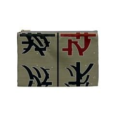 Xia Script On Gray Background Cosmetic Bag (medium)  by Amaryn4rt