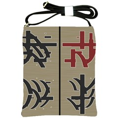Xia Script On Gray Background Shoulder Sling Bags by Amaryn4rt