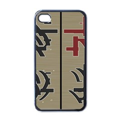 Xia Script On Gray Background Apple Iphone 4 Case (black) by Amaryn4rt