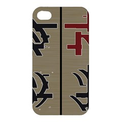 Xia Script On Gray Background Apple Iphone 4/4s Premium Hardshell Case by Amaryn4rt