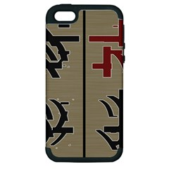 Xia Script On Gray Background Apple Iphone 5 Hardshell Case (pc+silicone) by Amaryn4rt