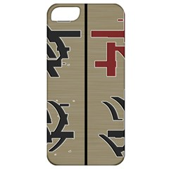Xia Script On Gray Background Apple Iphone 5 Classic Hardshell Case by Amaryn4rt