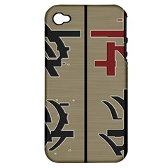 Xia Script On Gray Background Apple Iphone 4/4s Hardshell Case (pc+silicone) by Amaryn4rt