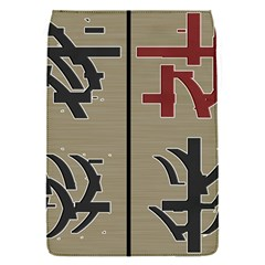 Xia Script On Gray Background Flap Covers (s)  by Amaryn4rt