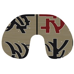 Xia Script On Gray Background Travel Neck Pillows by Amaryn4rt
