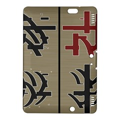 Xia Script On Gray Background Kindle Fire Hdx 8 9  Hardshell Case by Amaryn4rt