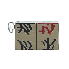 Xia Script On Gray Background Canvas Cosmetic Bag (s) by Amaryn4rt