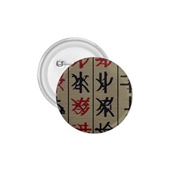 Ancient Chinese Secrets Characters 1 75  Buttons by Amaryn4rt